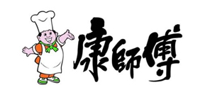 康(kang)師(shi)傅